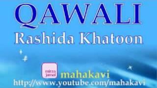 Qawali - Rashida Khatoon Qawal - Mango Aey Besaharon