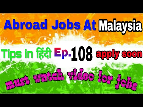 New 5 Jobs At Malaysia, Apply From MGrowth Abroad Jobs Recruitment Agency Tips In Hindi 2017