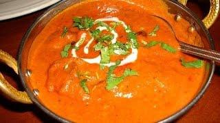 Баттер чикен   курица в сливочно томатном соусе