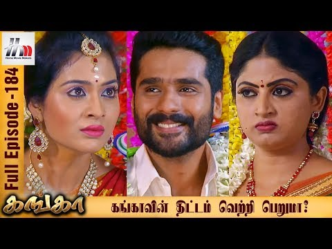 Ganga Tamil Serial | Episode 184 | 5 August 2017 | Ganga Sun Tv Serial | Piyali | Home Movie Makers