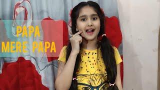 PAPA MERE PAPA COVER | AASTHA GUPTA | BABY APARNA | SHREYA GHOSHAL | SONU NIGAM | FATHER'S DAY |