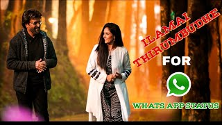 Petta - Ilamai Thirumbudhe Video (Tamil) | Rajinikanth, Simran | Anirudh Ravichander