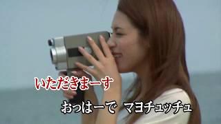 Wii カラオケ U - (カバー) 慎吾ママのおはロック / 慎吾ママ (原曲key) 歌ってみた