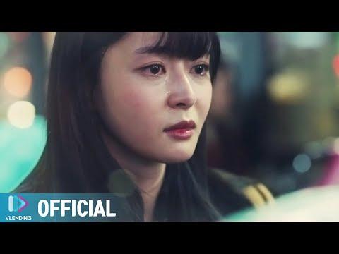 Youtube: Maybe (English Ver.) / Sondia