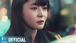 Download [MV] Sondia - Maybe [이태원 클라쓰 OST Part.7 (ITAEWON CLASS OST Part.7)