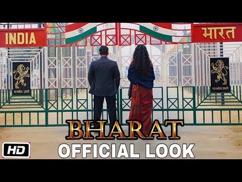 Bharat Movie Official Look   From Punjab Shooting   Salman Khan, Katrina Kaif