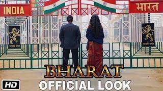 Bharat Movie Official Look | From Punjab Shooting | Salman Khan, Katrina Kaif