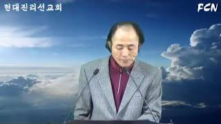 안교 2014년 02월 08일 건강기별의 핵심