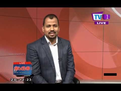 Maayima TV1 16th July 2019