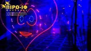 Лазерне шоу очима камери телефона :)