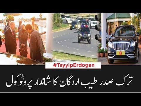 Turkish President Tayyip Erdogan Protocol In Parliament | SAMAA TV | 14 Feb 2020