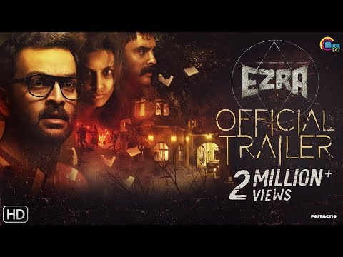 Ezra | Malayalam Movie Trailer | Prithviraj Sukumaran, Priya Anand, Tovino Thomas | Official | HD