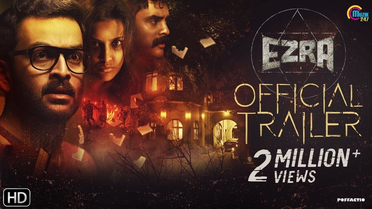 Image result for Ezra official trailer images