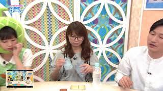 夢アド可鈴の深堀り情報番組!?~ YUMEステーション」 隔週水曜19:30〜...