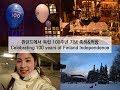 성공적인 데이트 코스 추천  여기 꼭 가세요!!!!  인생샷 찍는 곳  서울여행
