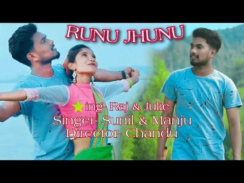 RUNU JHUNU | NEW SANTHALI FULL VIDEO || RAJ & JULIE HEMBRAM || SUNIL MURMU & MANJU MURMU ||2019-2020