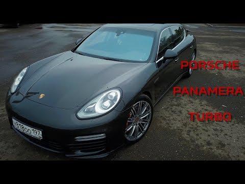 Porsche Panamera Turbo Executive -ЛУЧШЕЕ из Б/У!!!