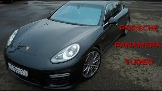 Тест драйв Porsche Panamera Turbo Executive -ЛУЧШЕЕ из Б/У!!!