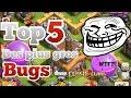TOP 5 Des Plus Gros Bugs De CoC - feat W!LLYaMCoC