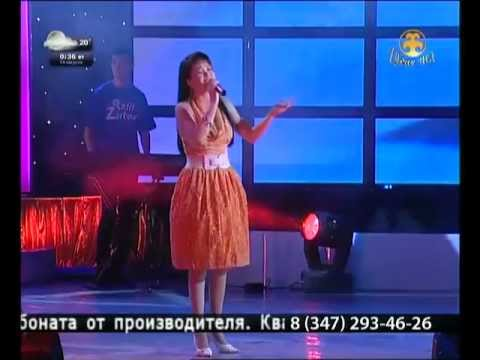 Фарида Газзалова - Тонбойок