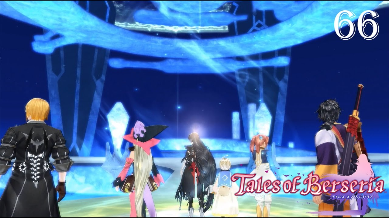 Tales Of Berseria 100 Walkthrough Part 66 The Path To Innominat