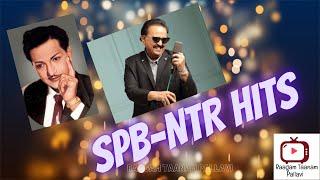SPB-NTR Hits|SPB Telugu Hits|Telugu Evergreen Songs |Telugu All Time Hit Songs | NTR Hit Songs
