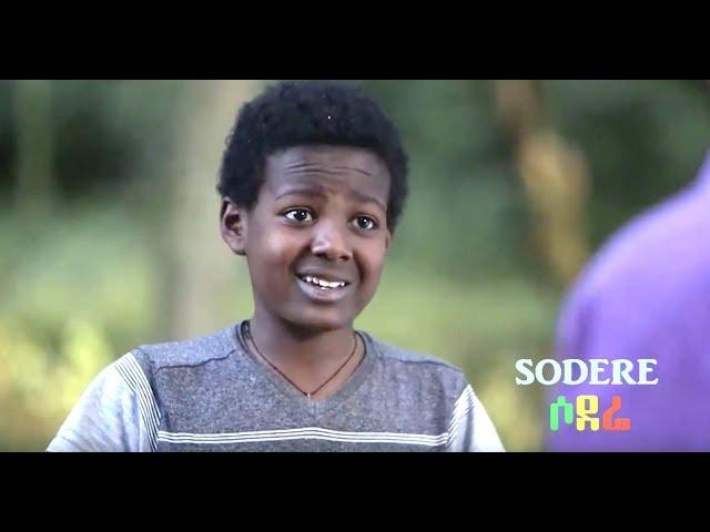 Yedesta Deset Episode 3 (Ethiopian Drama)