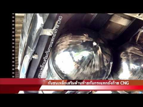 Toyota Fortuner Diesel ติดแก๊สหัวฉีด Prins VSI-2 Deisel Blend @ NRB จันทบุรี
