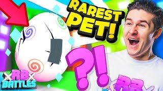 GET THE RAREST PET IN PET SIMULATOR AND WIN 10,000 ROBUX! (Roblox Battles)