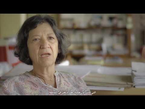 Arab Women in Architecture