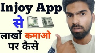 Injoy App Unlimited Trick Rs 1200/- Paytm Cash Daily || Live