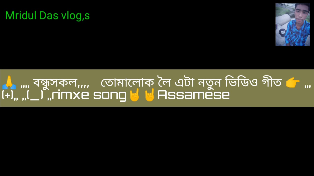 🙏    New rimex song   Assamese,, status  🙂🙂