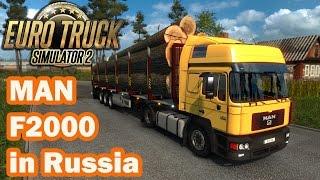 ETS 2 - MAN F2000