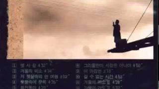 이문세 & 장혜진 - 회전목마
