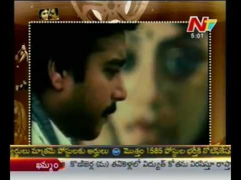abhinandana telugu movie free download