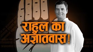 "Big Fight Live "" Rahul"