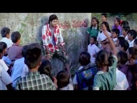 Gamyam Movie || School Children Punish Allari Naresh Hilarious Comedy Scene