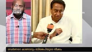 bjp-against-kamal-nath-government-in-madhya-pradesh
