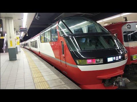 [間合い運用・特別車締切]名鉄1200系1014F 準急名古屋行 金山駅到着