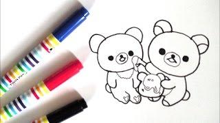 仲良しのリラックマとこぐまちゃんの描き方 how to draw Rilakkuma  그림