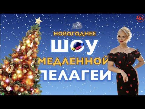 Обзор КВН-2020. Лучшие моменты сезона!