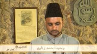 Holy Prophet's Hajj Travel under the light of Ahadith (Part 3)
