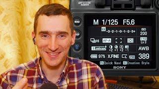 Налаштування камери для відеозйомки: Баланс білого, ISO, Витримка, Діафрагма