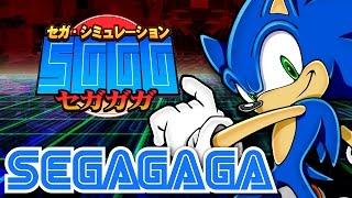 SEGA Dreamcast's SEGAGAGA - Region Locked Feat. Greg (Gameplay & Analysis)