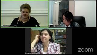 Круглый стол Роль учительства и учителя в России
