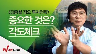 [김종철 증권알파고] 영원무역 F&F 프로텍 #…