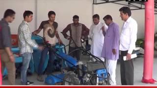 कृषि मशीनरी प्रदर्शन मेले का आयोजन