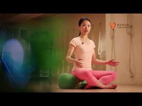 《復元瑜伽》-身心靈健康服務活動簡介 - 香港癌症基金會