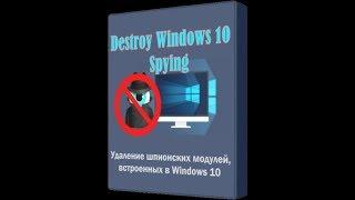 Destroy Windows 10 Spying 2.2.2.2