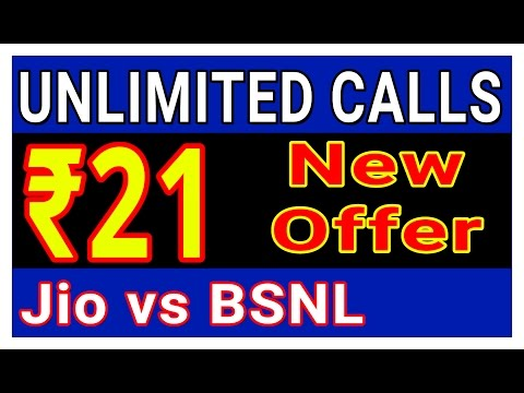 UNLIMITED calls to any Network @ ₹21   Jio GSM vs BSNL